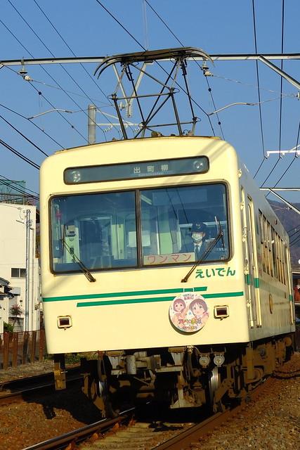 2016/12 叡山電車×ステラのまほう ラッピング車両 #12