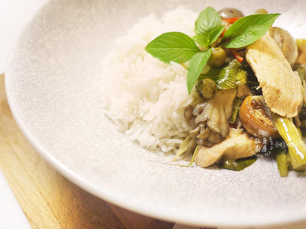 孤身廚房-滿滿新鮮香料版的泰式綠咖哩雞34
