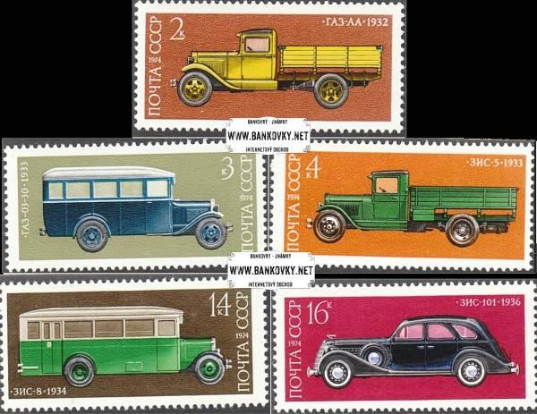 Známky ZSSR 1974 Automobily, nerazítkovaná séria