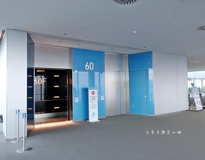 15 日本大阪 阿倍野展望台 HARUKAS 300 日本第一高摩天大樓 360度無死角視野 日夜皆美
