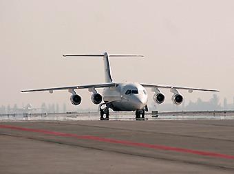 Aerovías DAP BAe146 taxi (Aerovías DAP)