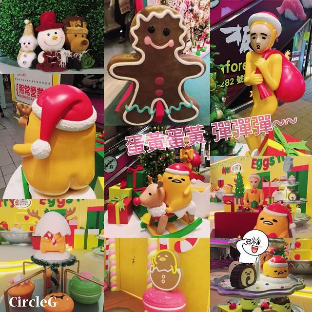 CIRCLEG 香港 銅鑼灣 皇室堡 蛋黃君 2016聖誕 遊記 聖誕 2016 梳乎盛宴 梳乎蛋 WINDSOR