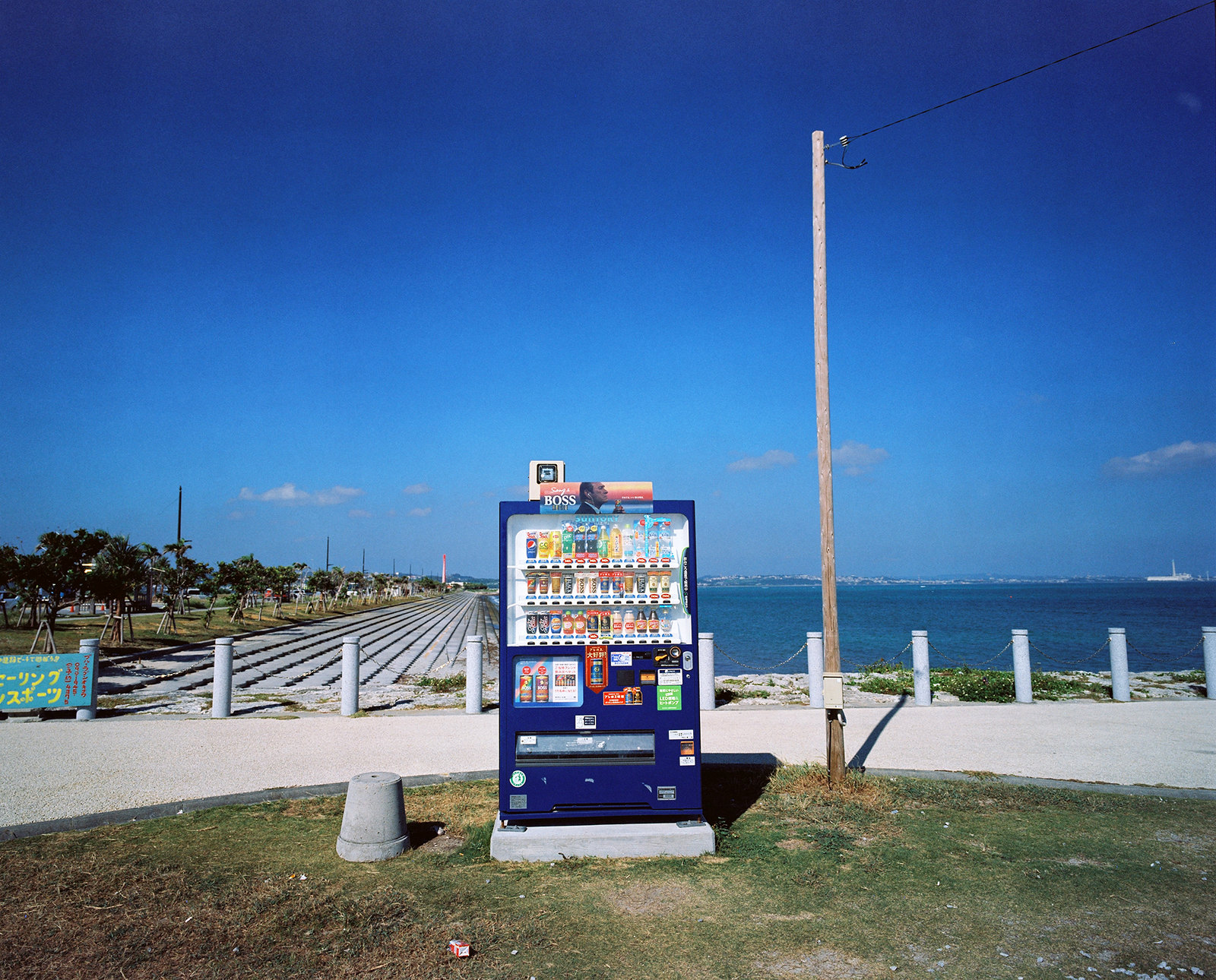Seaside Vending