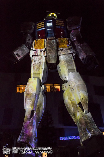 Gundam_WINTER_LIGHT_UP_2016-23