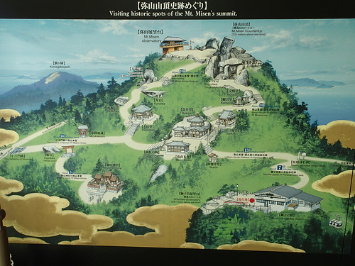 Historic places on Mount Misen Summit Miyajima Island