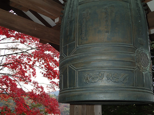 Nikko Koyo Autumn Leaves and Traditional bell