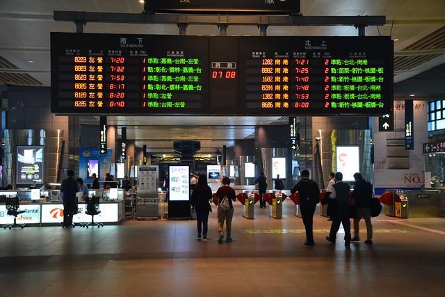 高鐵台中站:剪票口