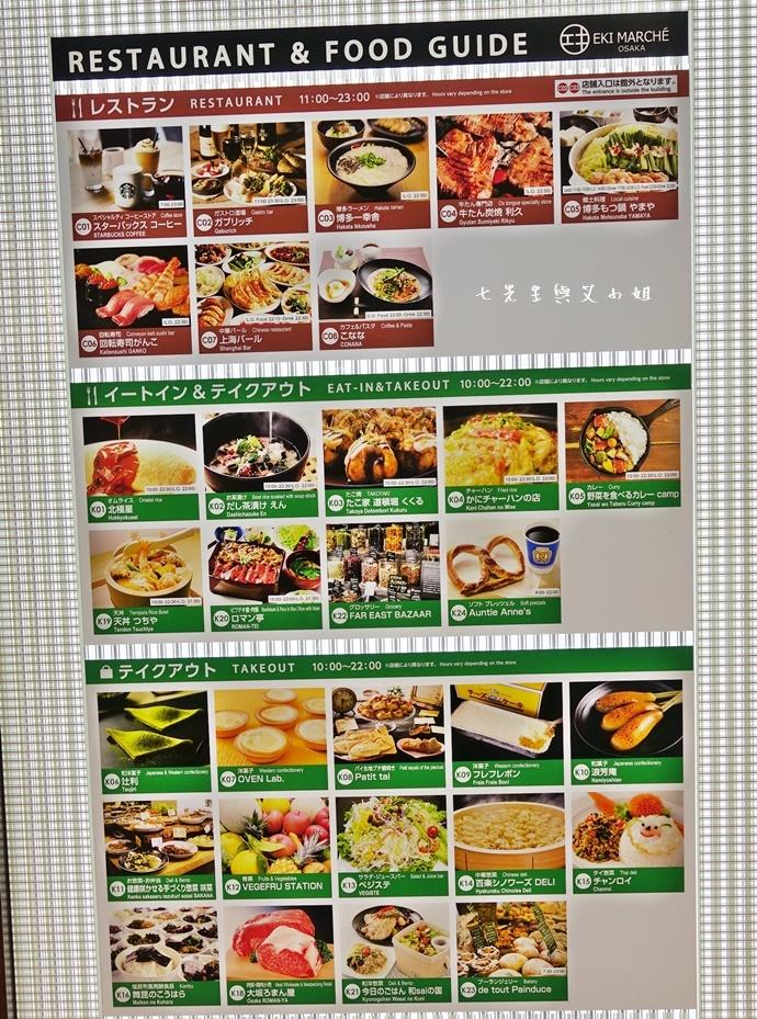 52 JR PASS 關西廣島周遊券 五天四夜 大阪 京都 廣島 岡山 行程規劃 GRANVIA HOTEL 季流鐵板燒