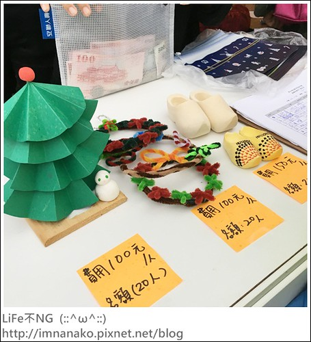 華山-耶誕直送