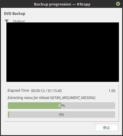Backup progression — K9copy_040