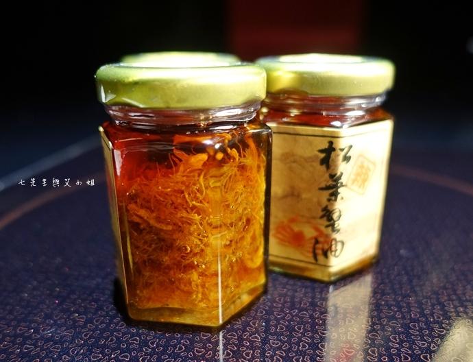 41 鼎膾北海道毛蟹專門店 台北美食 台北鍋物