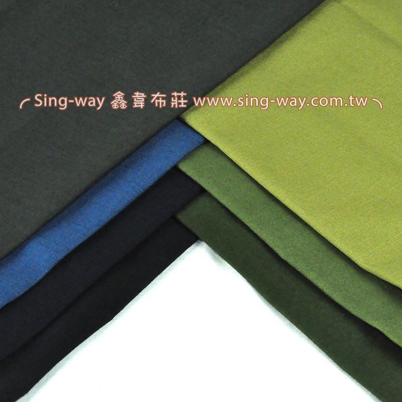 CF390009 綠色系 素面節紗棉布