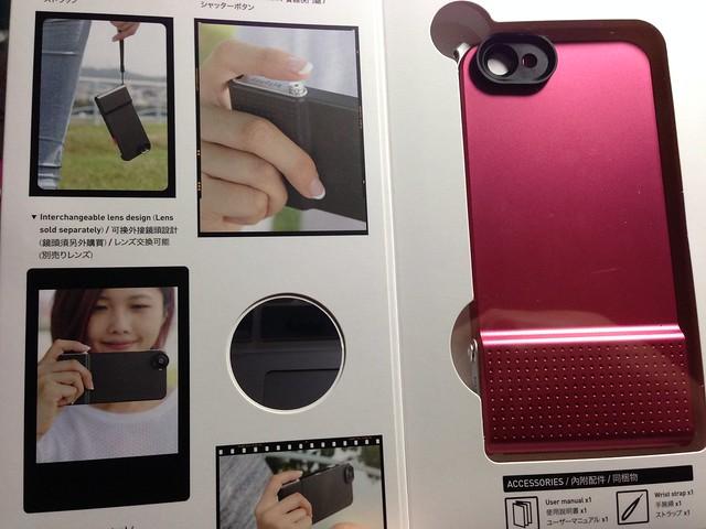 我覺得是很美不俗豔的桃紅色 @Bitplay SNAP! 6 iPhone 照相手機殼