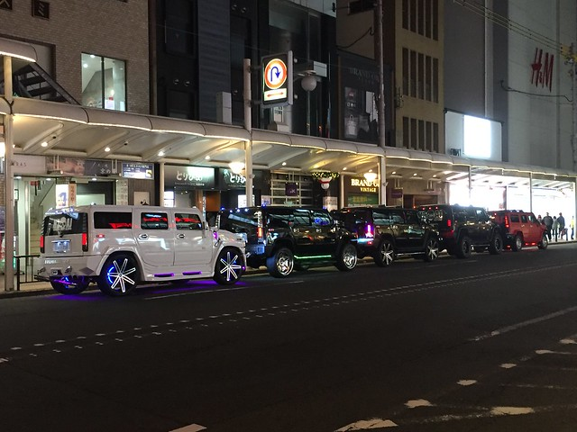 Kyoto 2016-12-31