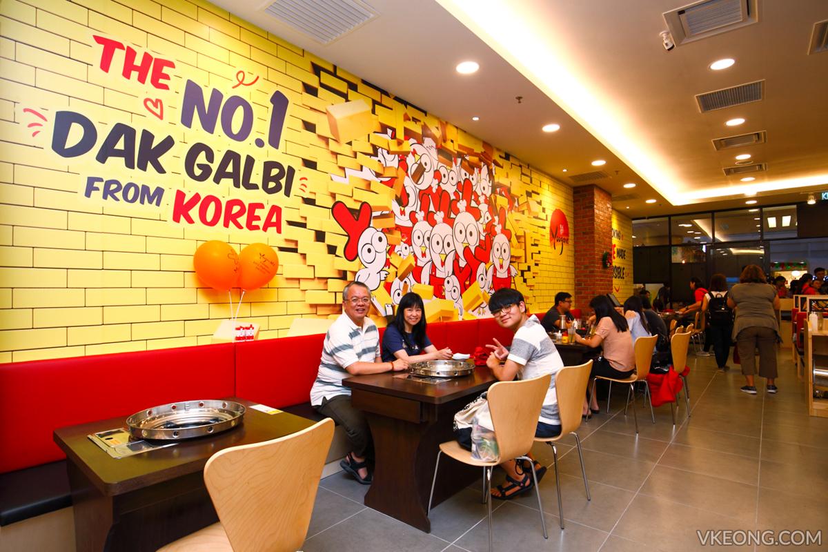 Yoogane Dak Galbi Restaurant 1 Utama