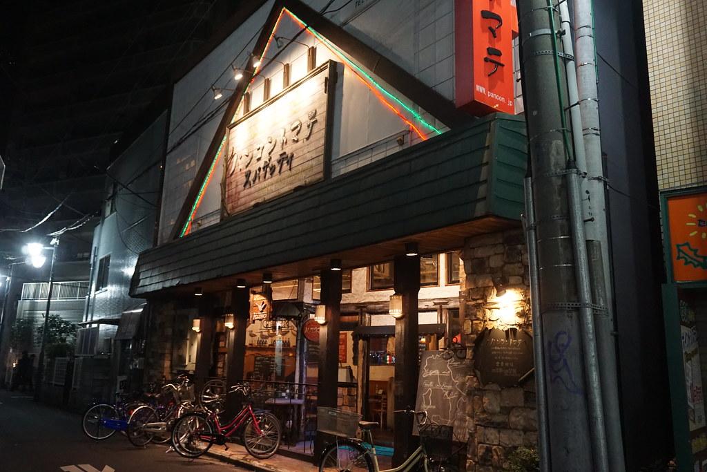 パンコントマテ練馬店(練馬)