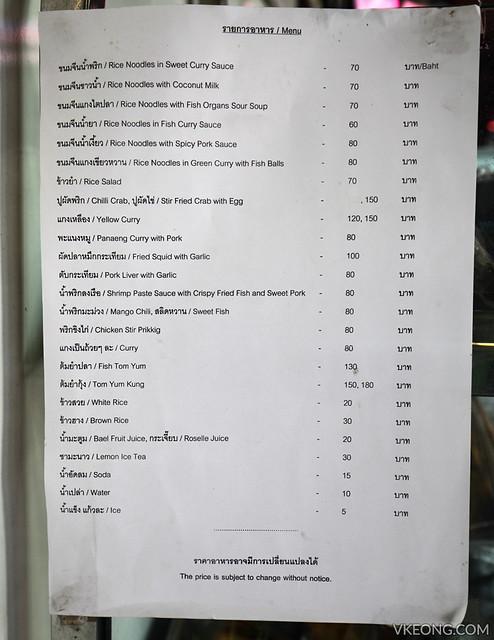 Prik Yuak Green Chilli Chatuchak Food Price