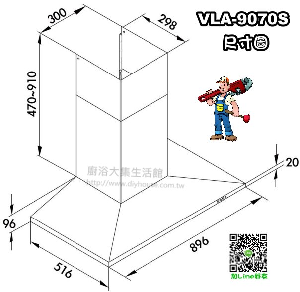 VLA-9070S