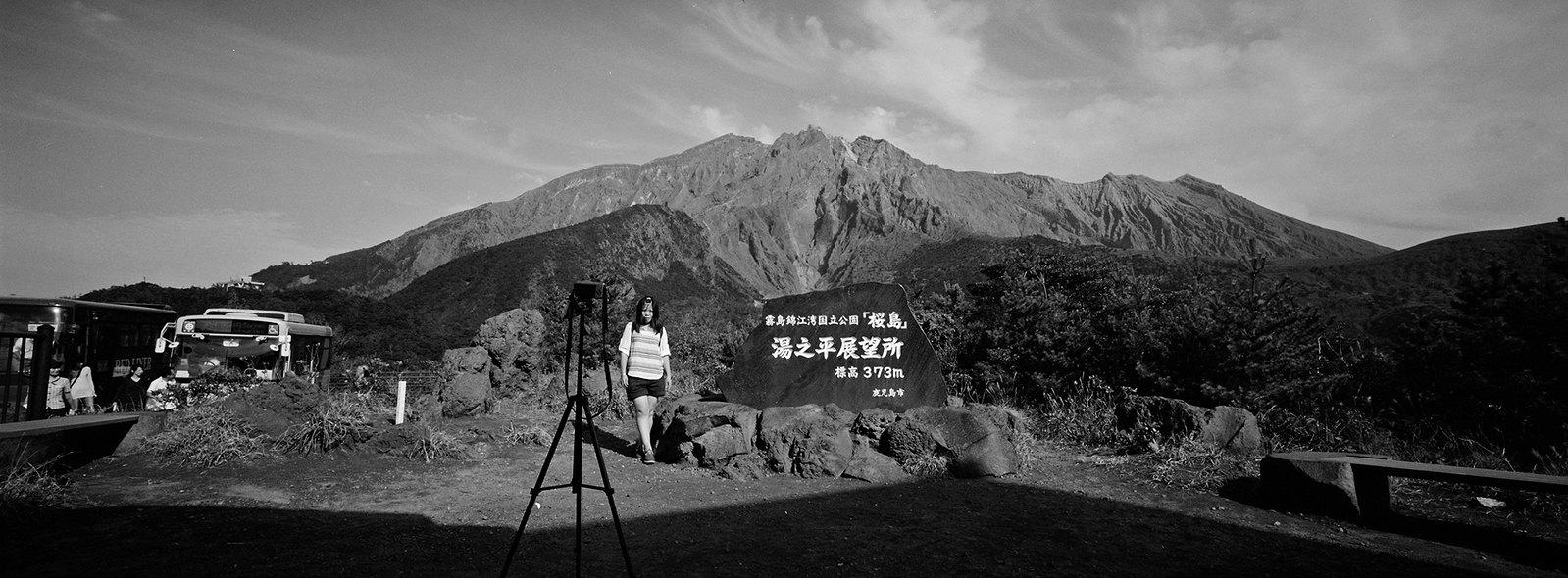 Sakurajima Poser