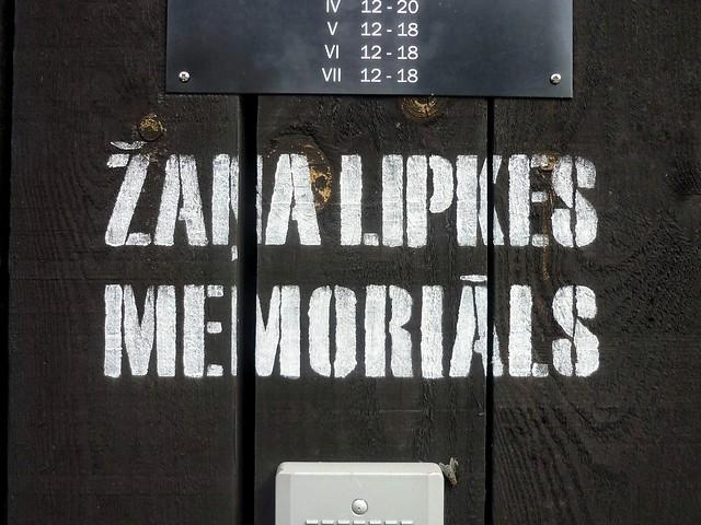 Zanis Lipke (Zana Lipkes) Memorial in Riga