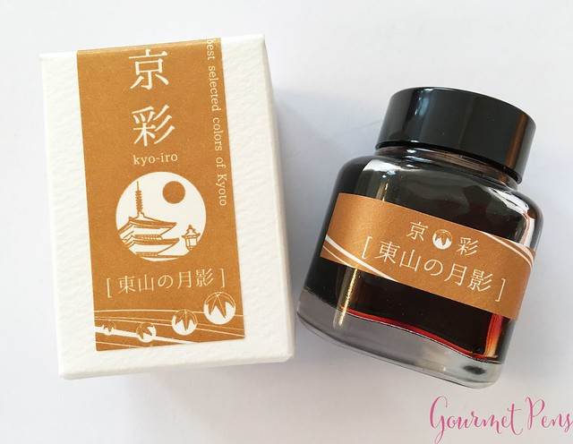 Ink Shot Review Kyo-iro Moonlight of Higashiyama@AppelboomLaren 1