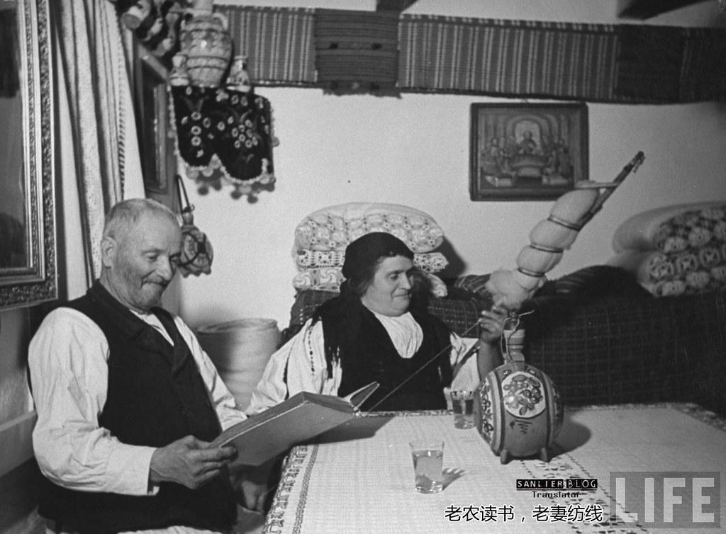 1938年罗马尼亚32
