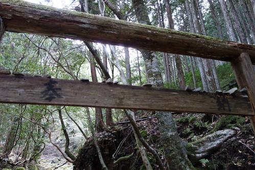 川上山若宮八幡神社