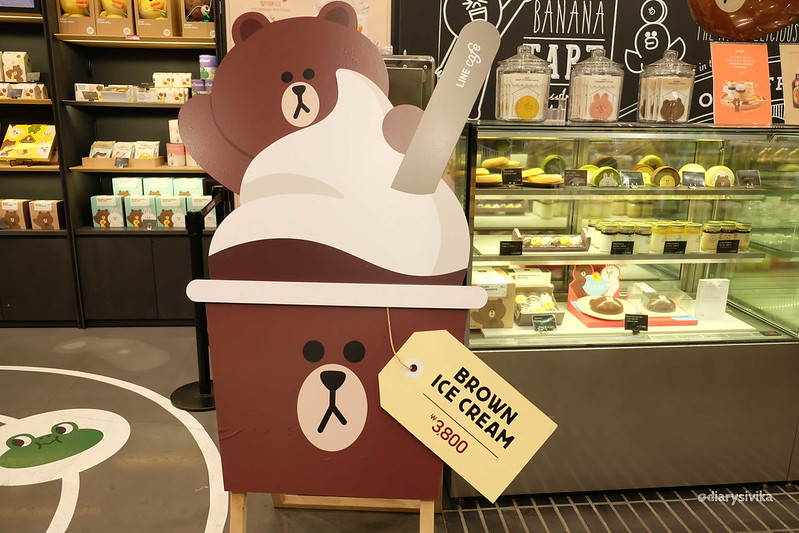 line cafe korea 7