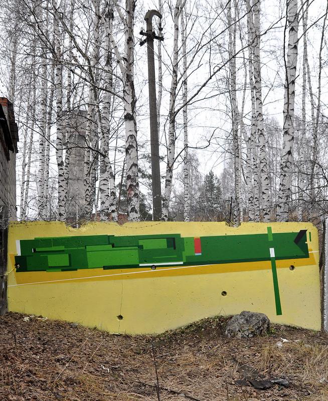 2012 жко-желтый