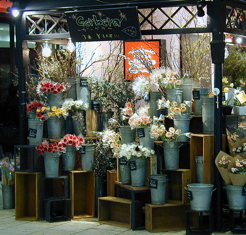 Flower Shop At Shibuya Station