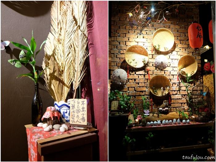 Taifeng Taiwanese Hotpot (2)