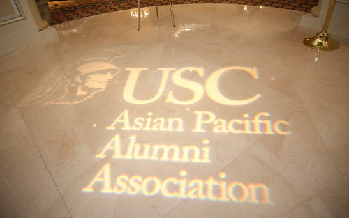 2017 USC APAA Scholarship and Awards Gala