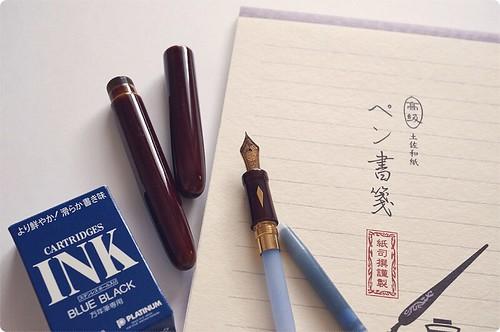 20160328_pen_p2