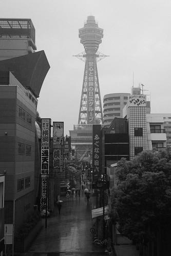 Rainy and Windy day at Osaka on APR 07, 2016 (1)