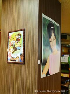 昭和レトロ 山市食堂-28