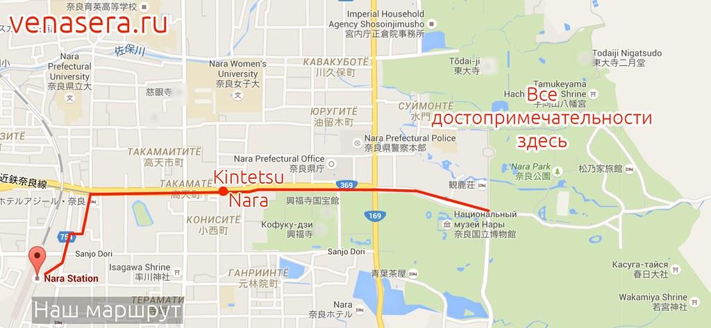 Карта города Нара