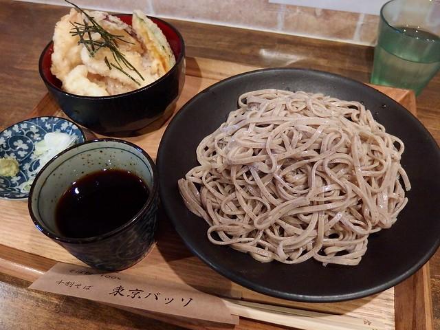 TOKYO BASSO
