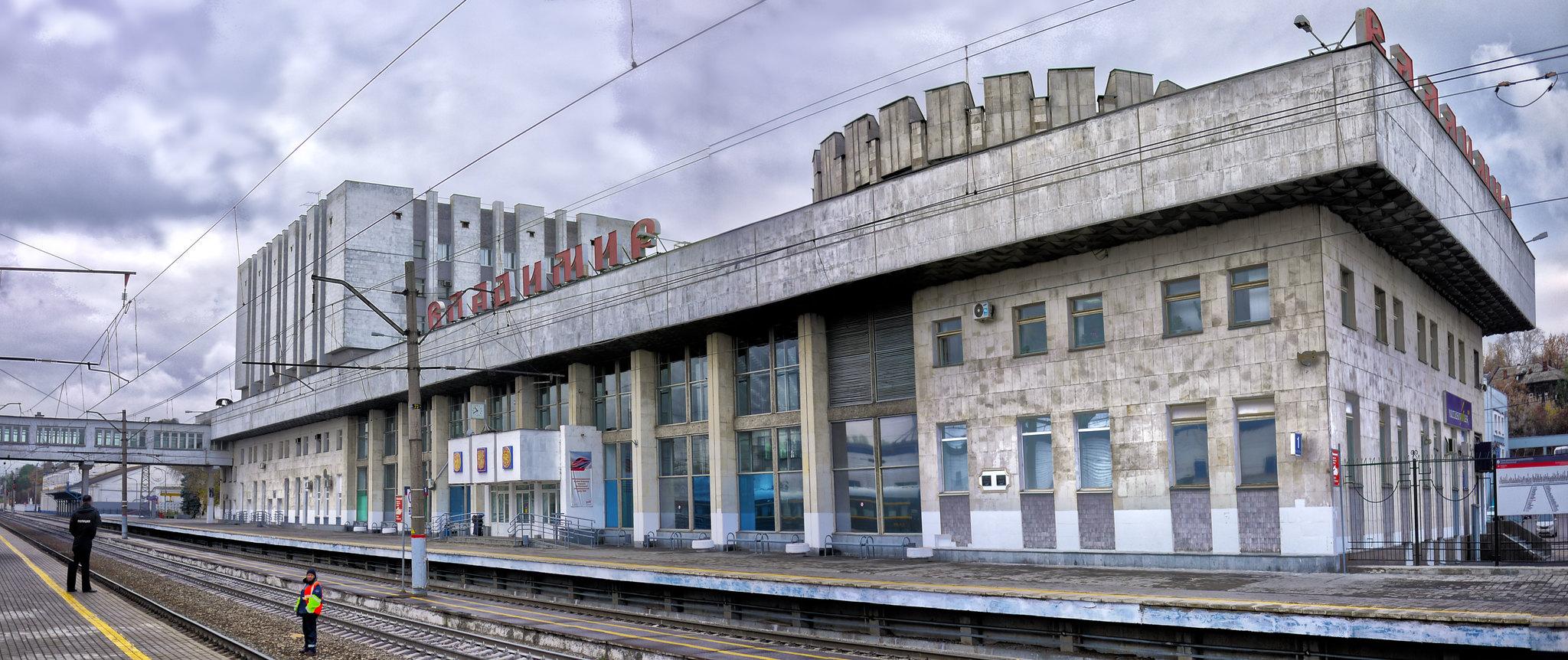 Vladimir Station