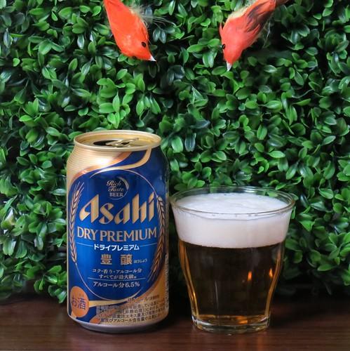 ビール:ドライプレミアム豊穣 2016.4