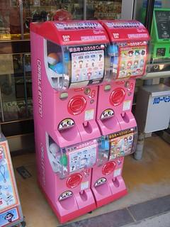 Hello Kitty Island Adventure New Dlc