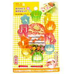 Bento Cheese & Ham Cutters | by pkoceres