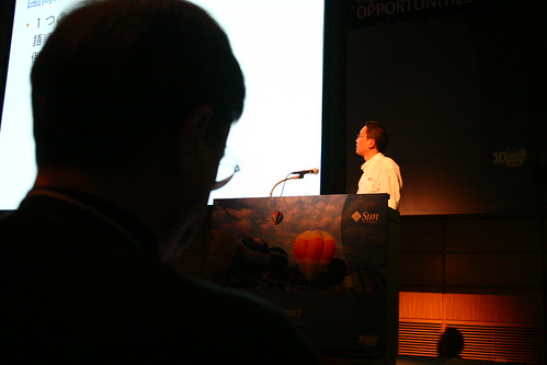 OpenSolaris Day Tokyo | by jimgris