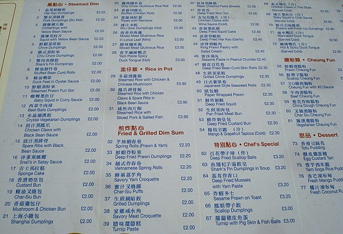 Dim sum menu at Lido, Chinatown, London W1 | by Kake .