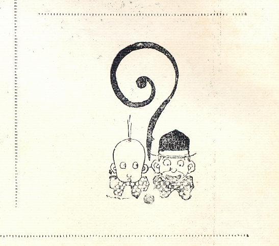 Ilustração Portugueza, No. 466, January 25 1915 - 1a