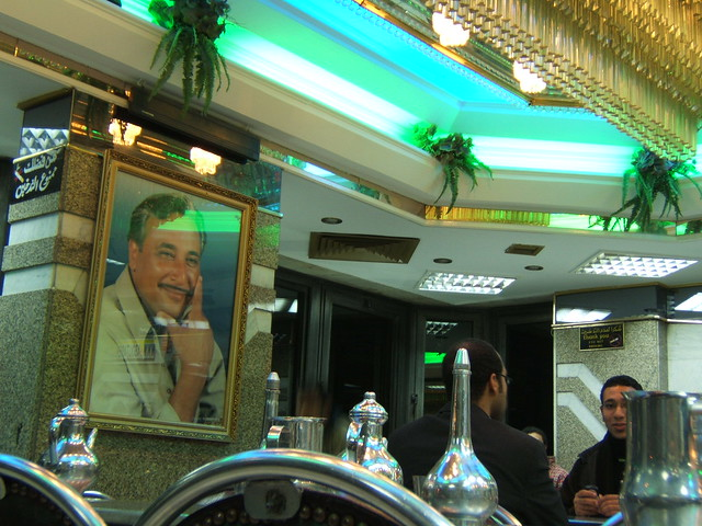 Abou Tarek