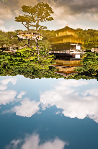 金閣寺 Kinkakuji Golden Temple | by kirainet