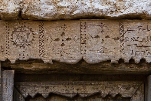 Detail Of Old Door Frame In Former Jewish Quarter Al Haj