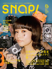 SNAP! Vol.8 | by ken3net_blog