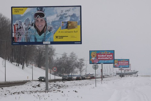 Roadside billboards beside the Volga River