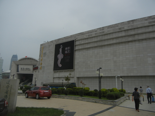 DSCN6180 _ Liaoning Museum, Shenyang, China